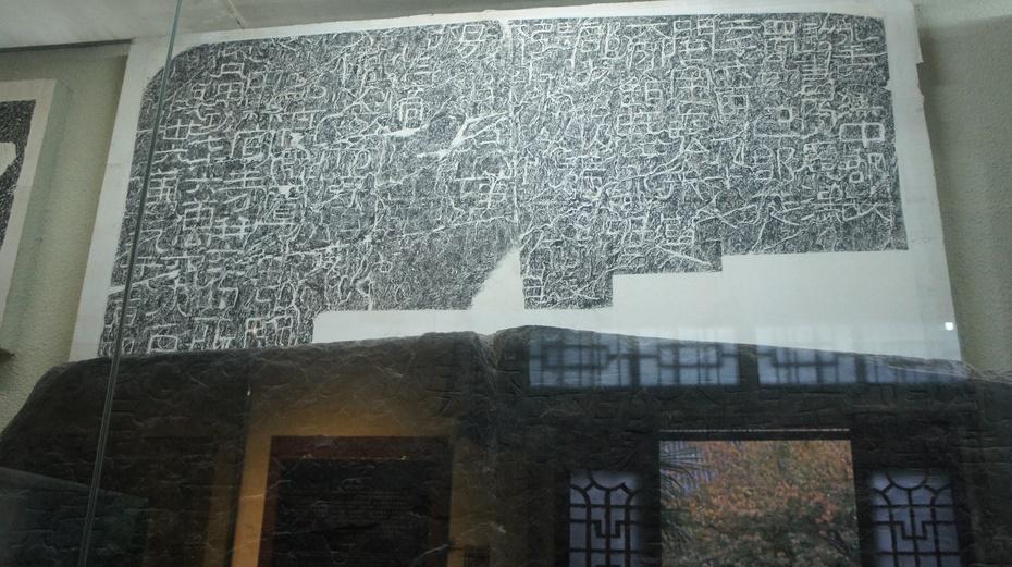 陕西汉中:刘邦王府古汉台 - 余昌国 - 我的博客