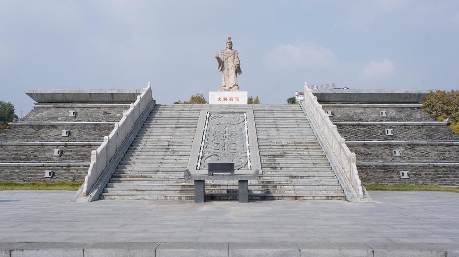 汉王朝发祥地:汉中拜将坛 - 海阔山遥 - .