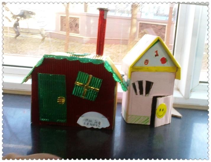 立体折叠手工房子大全步骤图解