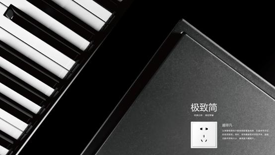 西蒙电气开关插座面板i7系列:用智能化美化家居生活