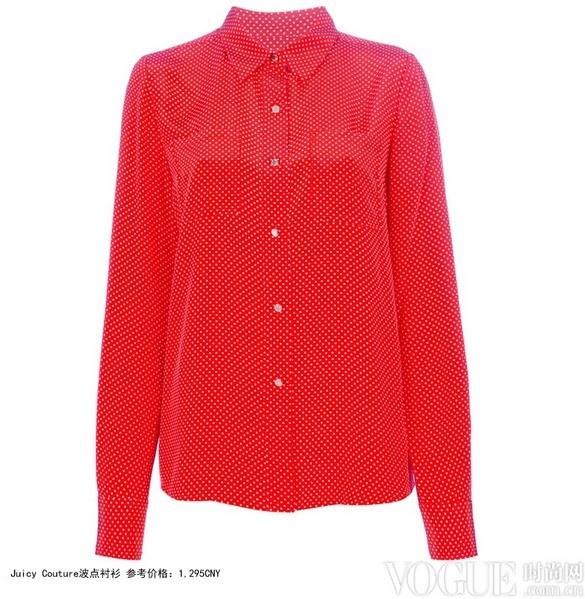 驼色风衣基本款4式多变搭配 - VOGUE时尚网 - VOGUE时尚网