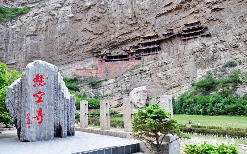 悬空寺以其独特的建筑艺术和建筑地点的险峻被誉为恒山十八景之首,也被世人赞为千古奇观。远观悬空寺,但见它像一幅美丽的雕刻镶嵌在恒山的悬崖峭壁之中。悬空寺上方巨大的岩石像巨大的斗篷将其紧紧地包揽其中,悬空寺的下方是距地面60米的深谷。