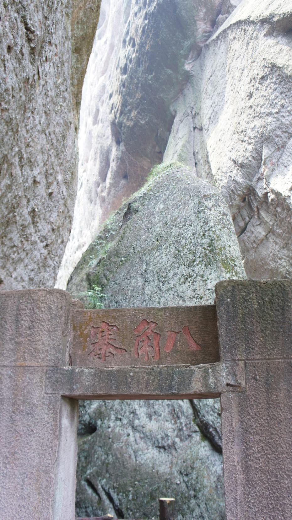 世界丹霞之魂——桂林资源八角寨 - 余昌国 - 我的博客