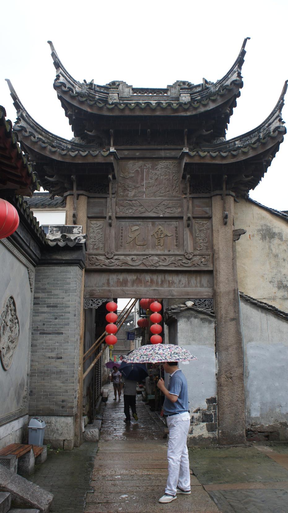 太湖第一古村:苏州东山陆巷古村 - 余昌国 - 我的博客