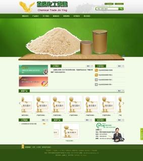 化工贸易公司网站建设模板Aspcms版本