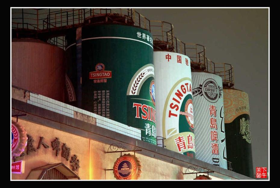 【青岛】欣赏天幕城和啤酒一条街 - 下午茶馨 - 下午茶馨展示页