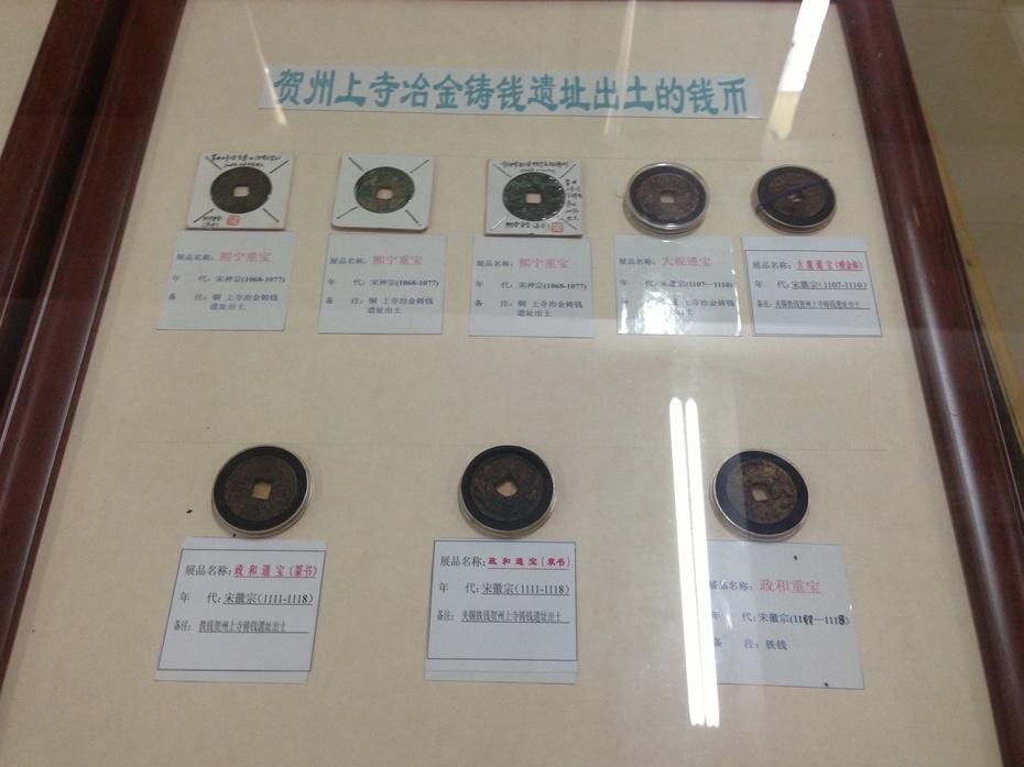 走进贺州学院博物馆 - 余昌国 - 我的博客