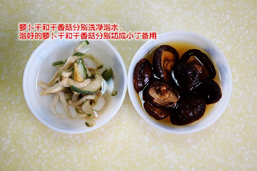 做一碗肉香汁浓的—台湾肉燥饭 - 慢美食博客 - 慢美食博客