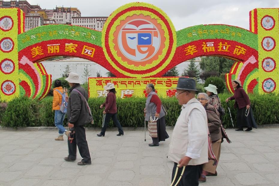 28西藏百万农奴解放纪念日