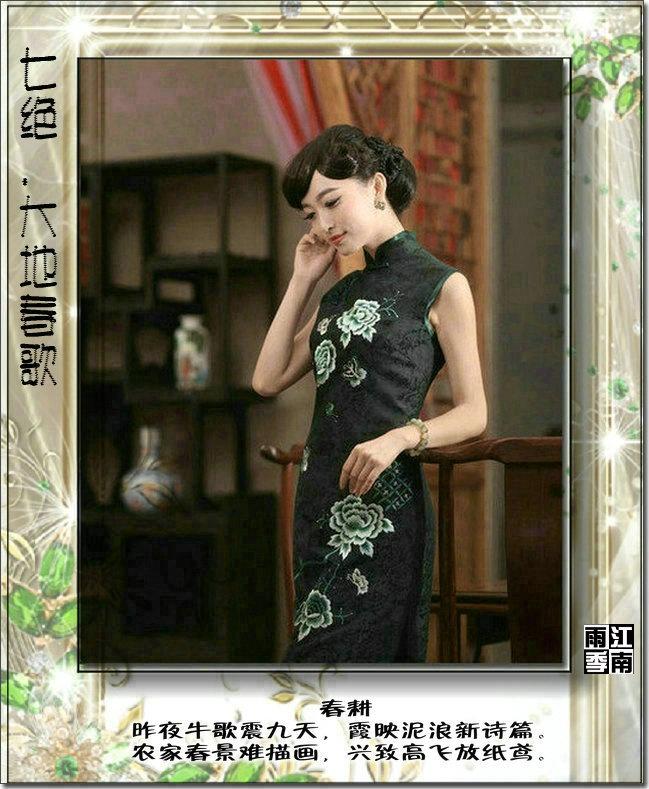 江南雨季: 大地春歌 - zhanghong82110 - zhanghong82110的博客