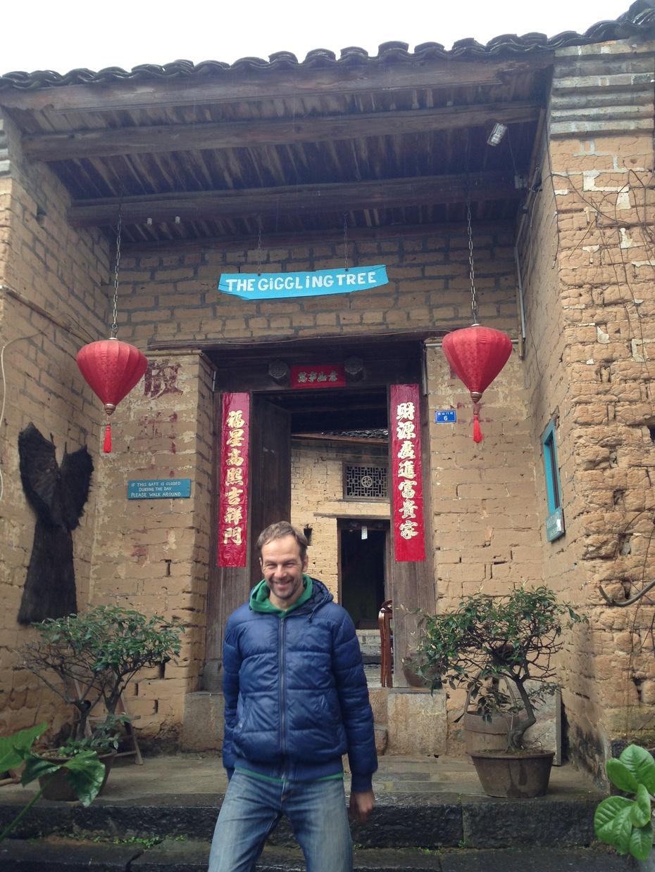 特色饭店之一:阳朔格格树饭店 - 余昌国 - 我的博客