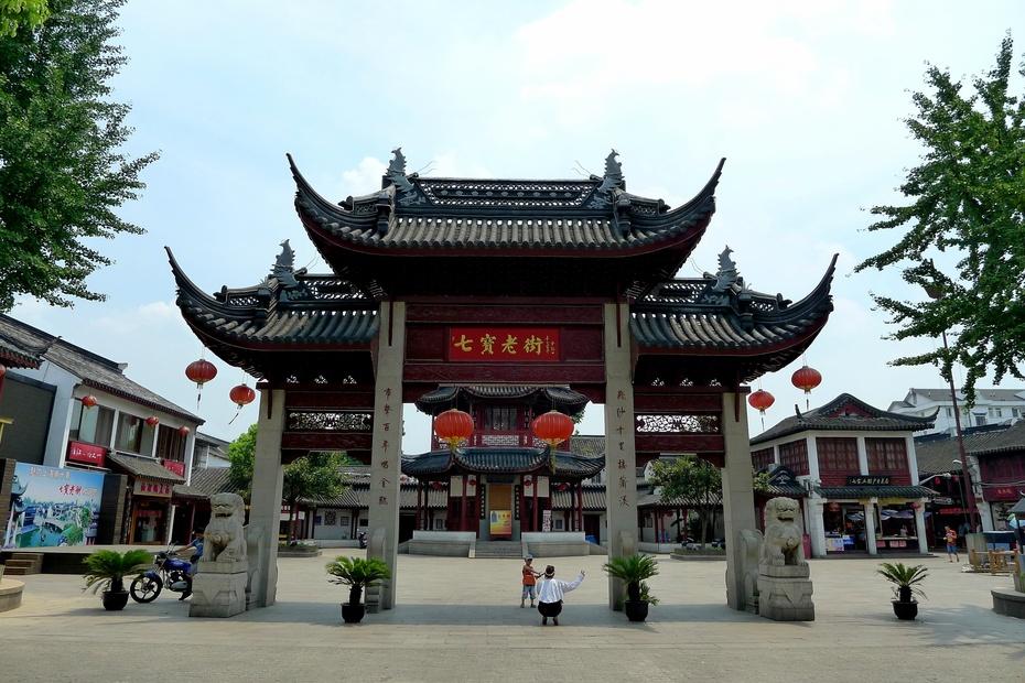七宝古镇——繁华世界里的一片净土
