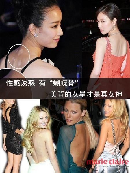 """性感诱惑 有""""蝴蝶骨""""美背的女星才是真女神 - 嘉人marieclaire - 嘉人中文网 官方博客"""