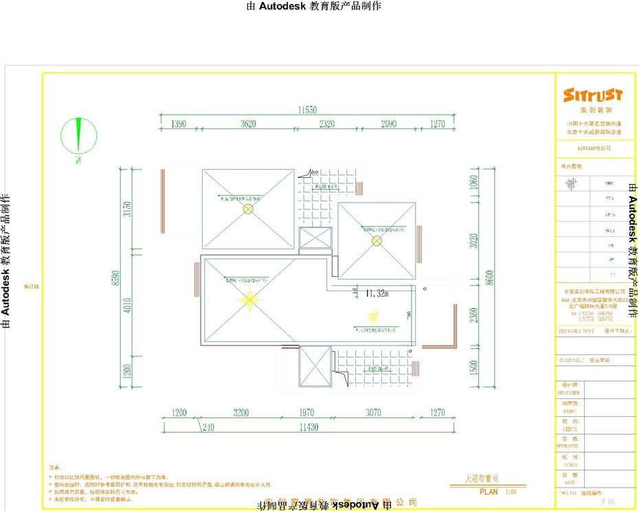 新房装修电路布置图怎么画