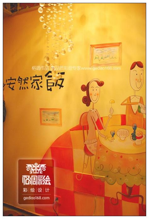 西安手绘墙