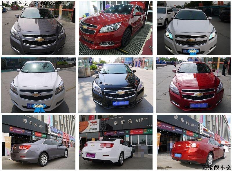 上海靓车会专业汽车镀膜 上海首家靓车会汽车镀膜专营店高清图片