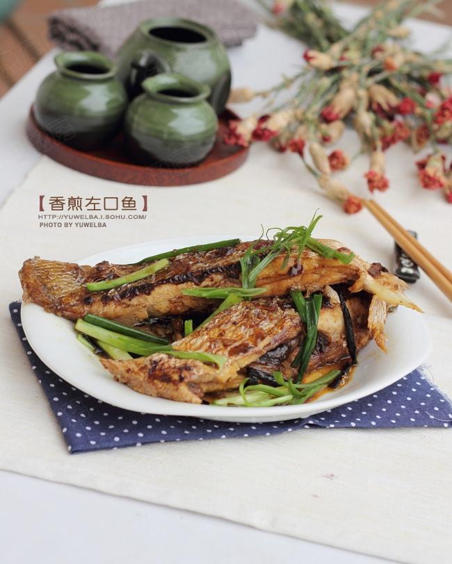 香煎左口鱼:既鲜美又入味的海鱼做法 - 老村长 - 老村长