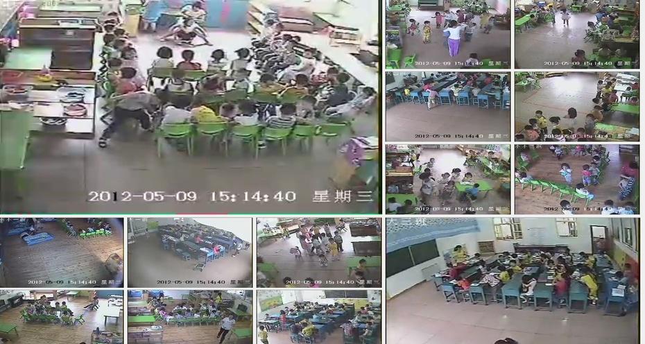 幼儿园家长远程视频监控系统方案