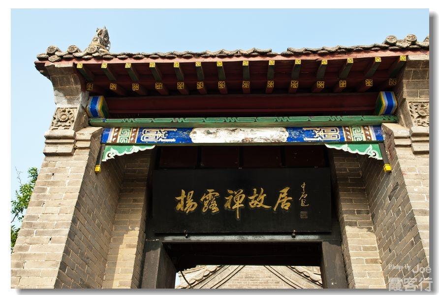 北方水城 太极之乡 邯郸广府古城 - H哥 - H哥的博客