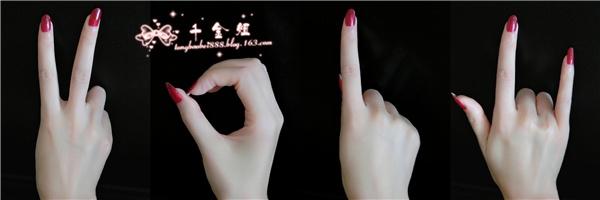 2013.7.28千金妞 还原婴儿般白皙柔嫩双手 - 千金妞 - 千金妞的小窝