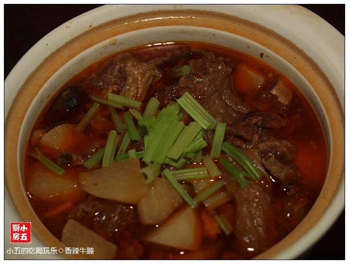 香辣牛腩:花点时间就可以做的香辣大菜 - 小生有礼 - 缘来如此心动