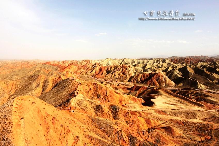 甘肃·张掖——人间绝色,七彩丹霞 - H哥 - H哥的博客