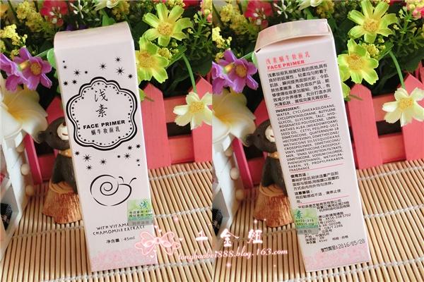 2013.7.29 千金妞 几步打造自然清透裸妆 - 千金妞 - 千金妞的小窝