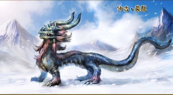 螭:传说为蛟龙之属的一种动物);蛟兕(蛟龙与兕牛)