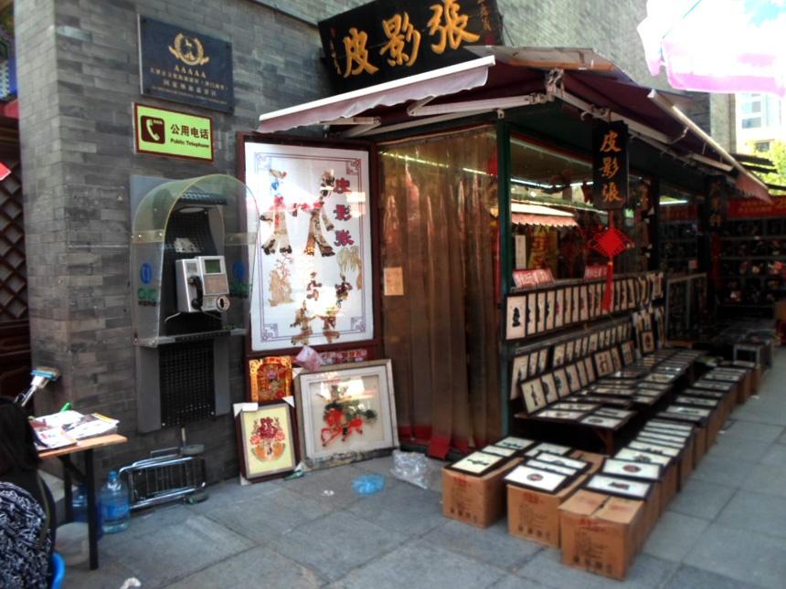 随我一起逛逛天津古文化街,了解独特的天津文化 - sihaiyunyou - sihaiyunyou的博客
