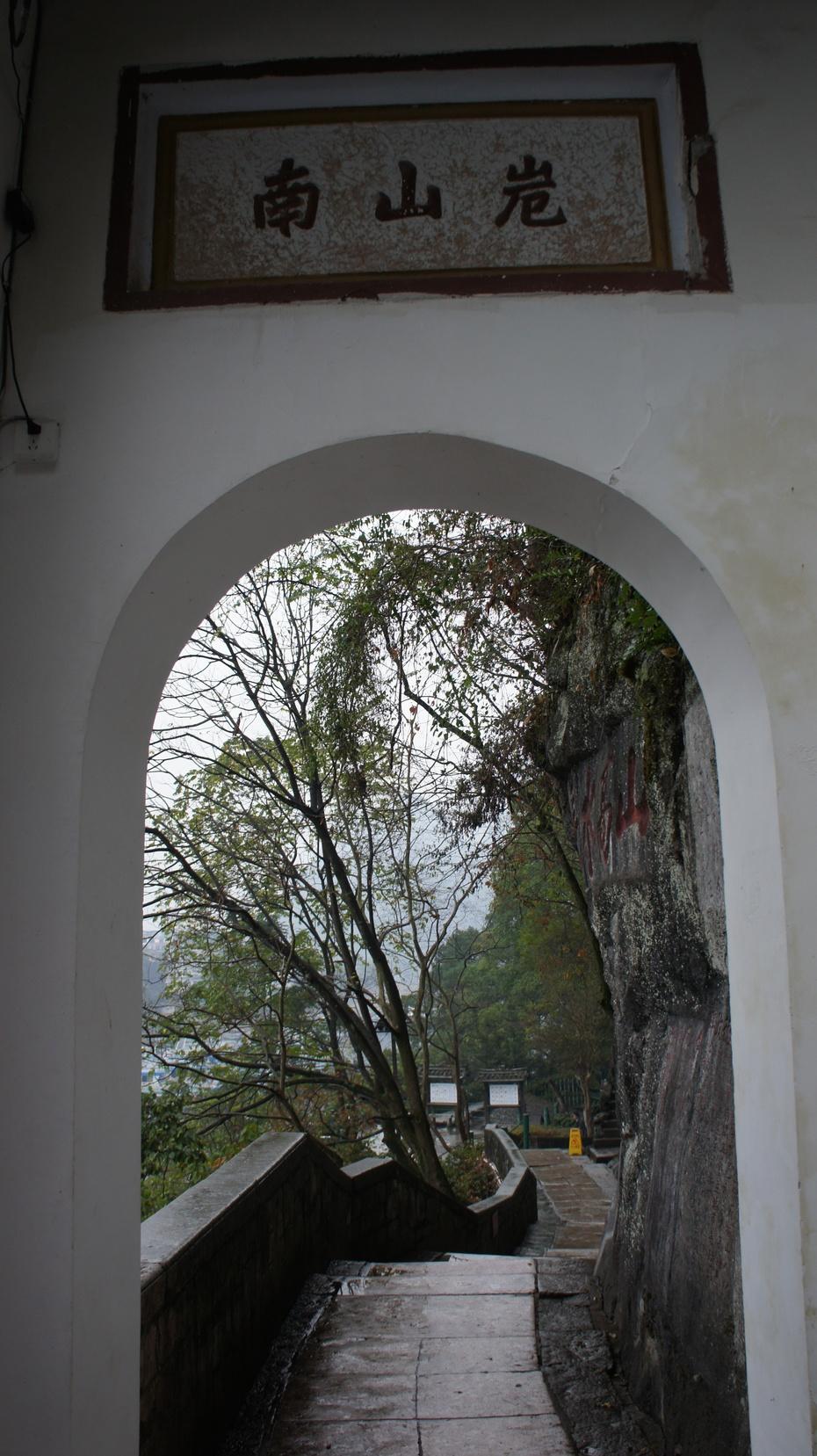 阳朔文化景观:山水园 - 余昌国 - 我的博客