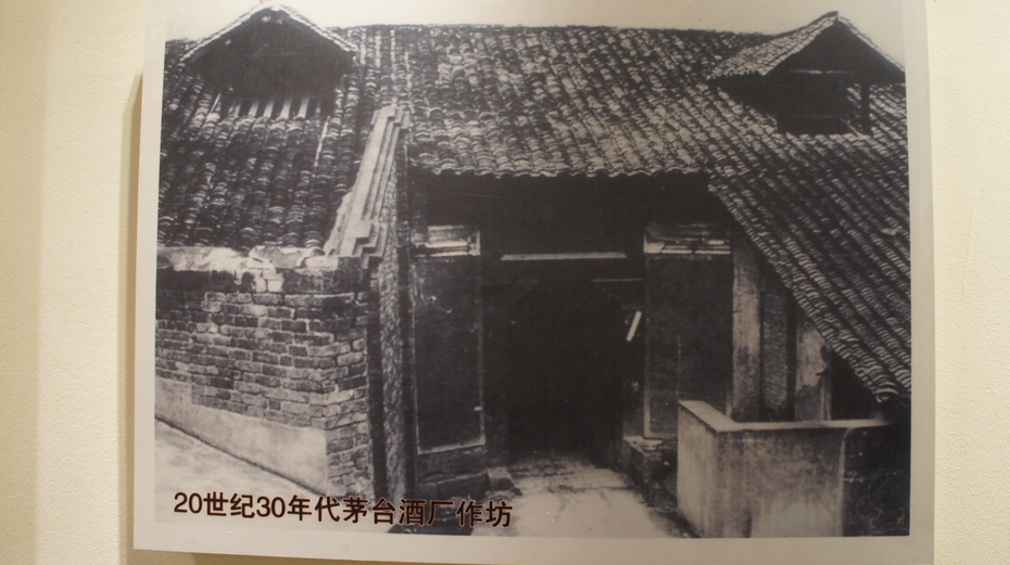 走进遵义会议会址 - 余昌国 - 我的博客