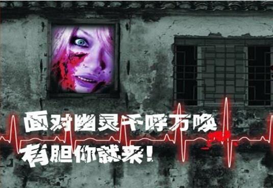 最恐怖的主题鬼屋——藤木病院降临西宁