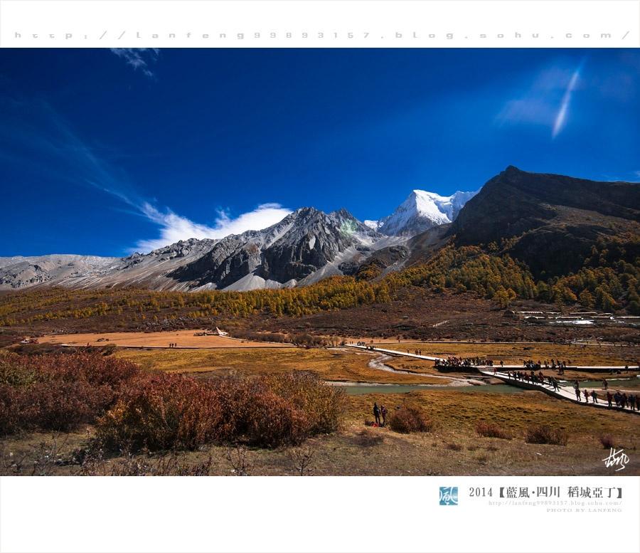 稻城亚丁迷人秋色 - 蓝风 - 蓝风的图像家园