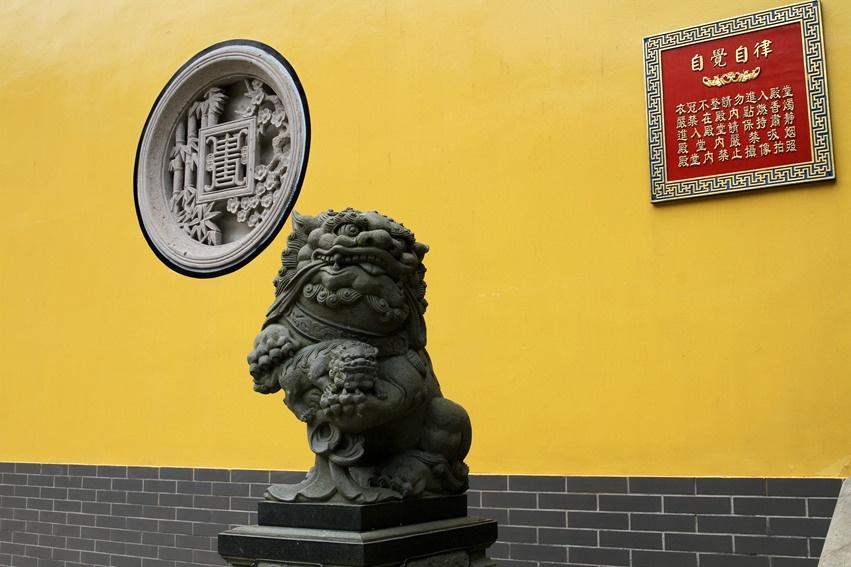绍兴香炉峰——炉峰禅寺 - 海军航空兵 - 海军航空兵