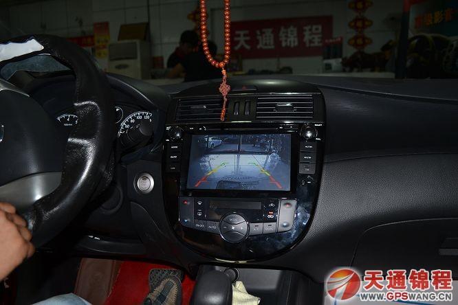 石家庄日产新骐达安装恒晨专用车载dvd导航效果图