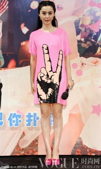 范冰冰百变穿衣 演绎多重惊喜 - VOGUE时尚网 - VOGUE时尚网