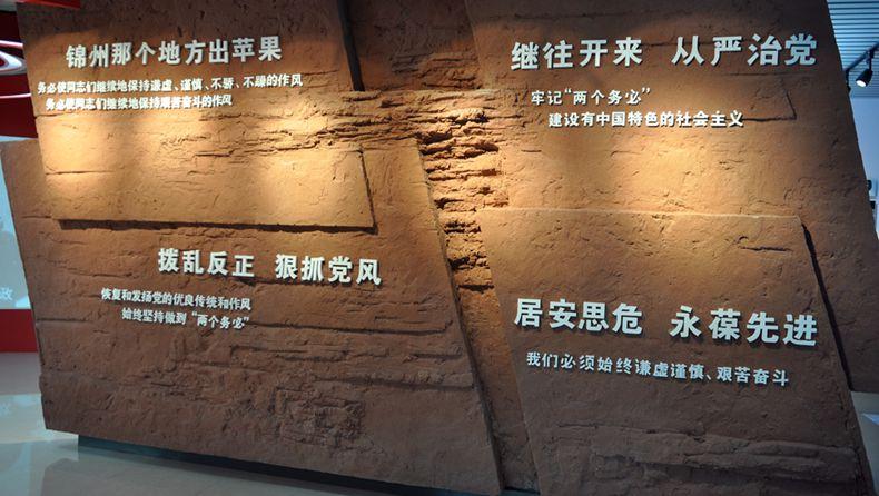 人文景观展厅_展厅摄影图__人文景观_旅游摄影_摄影图库_昵