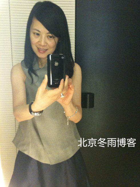 央视美女主播姜丰卖萌生活照曝光(组图)