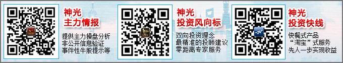 神光12月02日异动股点评 - 洒水车油罐车 - 运油车 加油车 油罐车工厂
