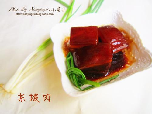 〔转载〕节日餐桌上的美味--东坡肉 - 摄钓 - 摄钓de光影博客