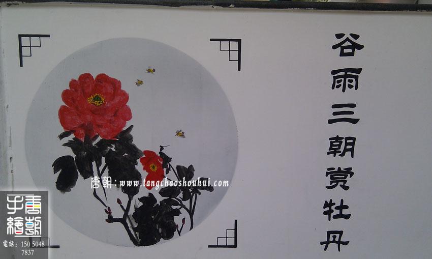 二十四节气--宜兴湖滨小学艺术文化长廊彩绘【未完待续.】
