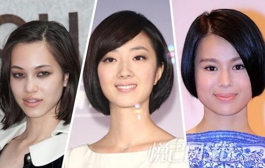 女式五四短发型