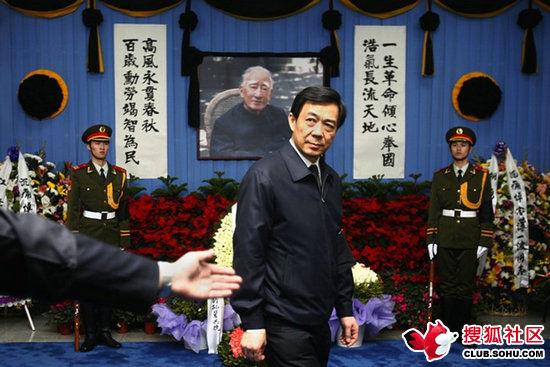 谷景生将军的全家福图片