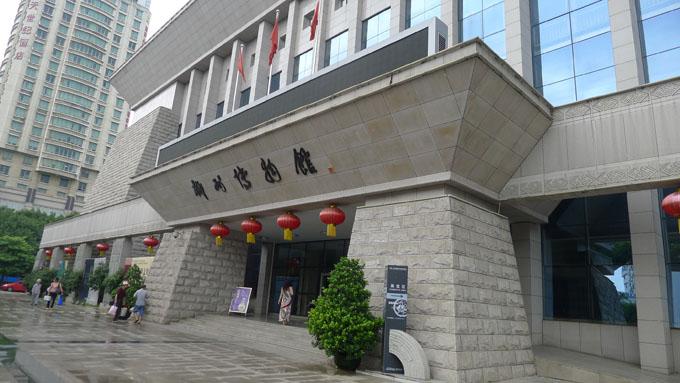 【广西柳州】柳州一日游-缤纷午茶的空间-搜狐博客