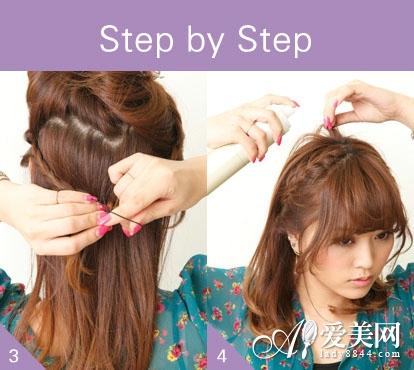 编发步骤 :   step1