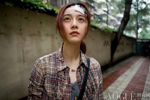 盘点范冰冰抢镜电影造型 - VOGUE时尚网 - VOGUE时尚网