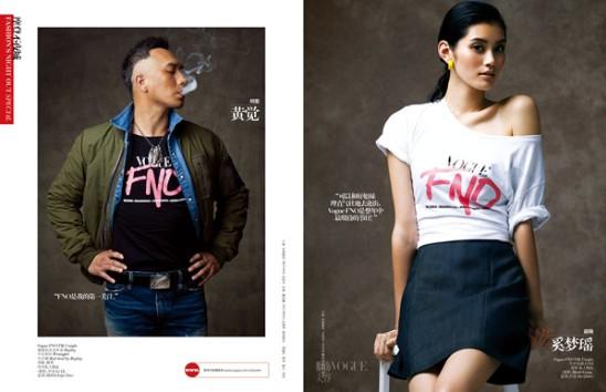 众星演绎 Vogue FNO T恤 - VOGUE时尚网 - VOGUE时尚网
