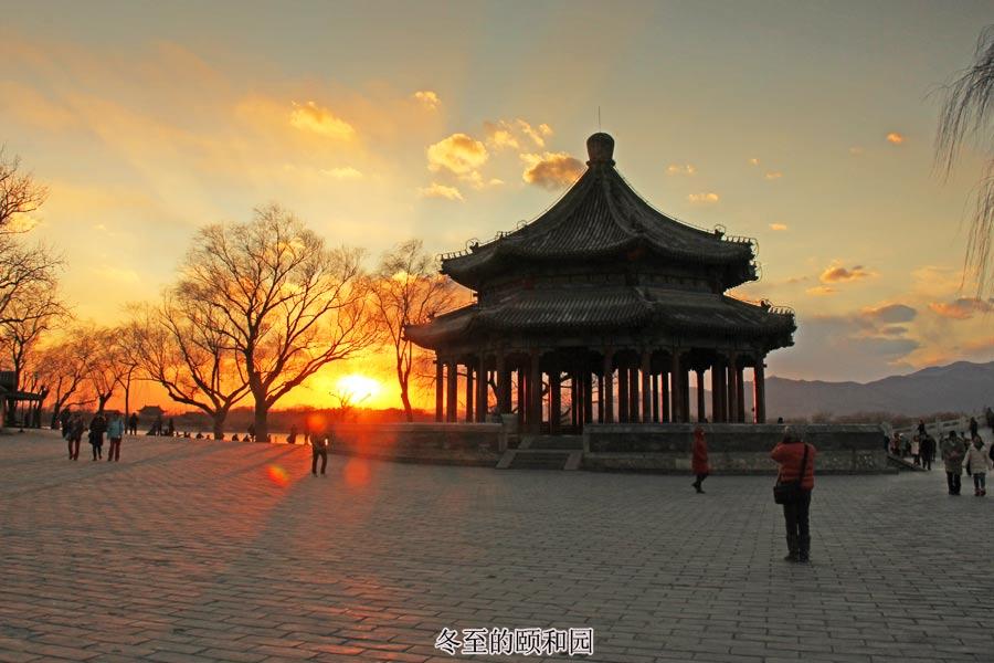 颐和园十七孔桥夕阳美景 - 古藤新枝 - 古藤的博客