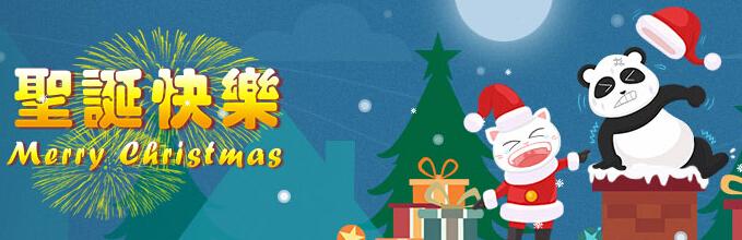 蓝叶祝天下所有网友圣诞节快乐