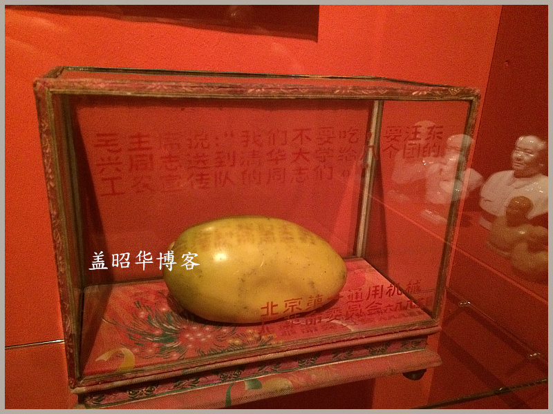 欧洲人收藏的文革时代遗物 - 盖昭华 - 盖昭华的博客